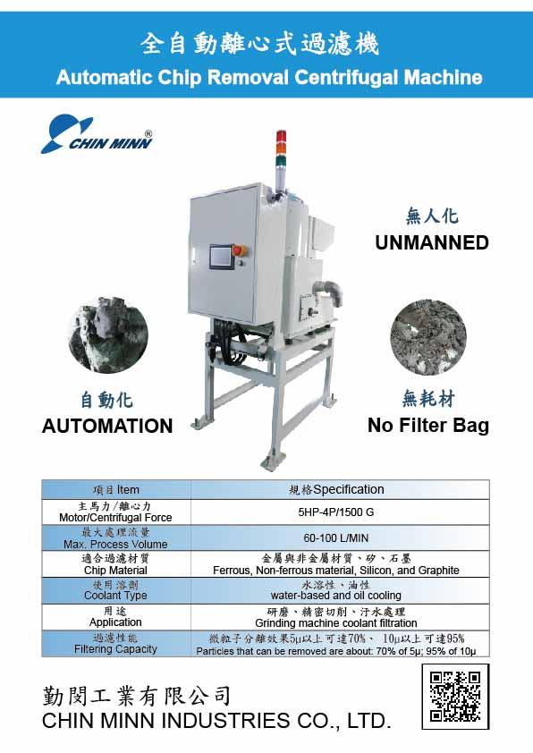 automatic coolant filtration system